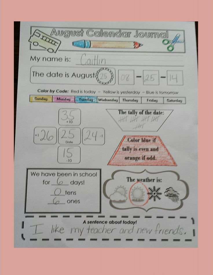 Calendar Journal you have students fill out once or twice a month.  Calendar is Learning Time! « Teaching Heart Blog Teaching Heart Blog