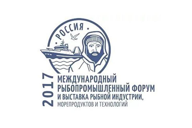 Первый Международный рыбопромышленный форум в России С 14 по 16 сентября в городе на Неве на территории выставочного комплекса «Ленэкспо»   пройдет Международный рыбопромышленный форум и выставка рыбной индустрии, морепродуктов и технологий (GLOBAL FISHERY FORUM & SEAFOOD EXPO).
