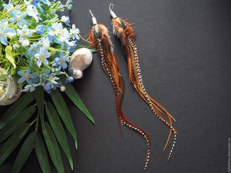 Хитрая лиса - необычные коричневые серьги с перьями в стиле бохо - перья, перо