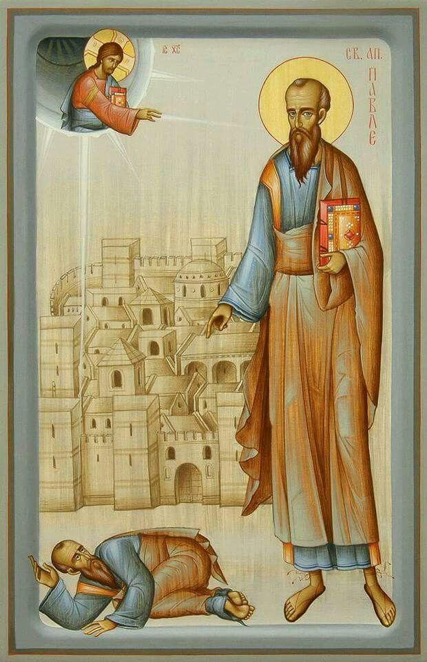 Ο Απόστολος των Εθνών Παύλος.