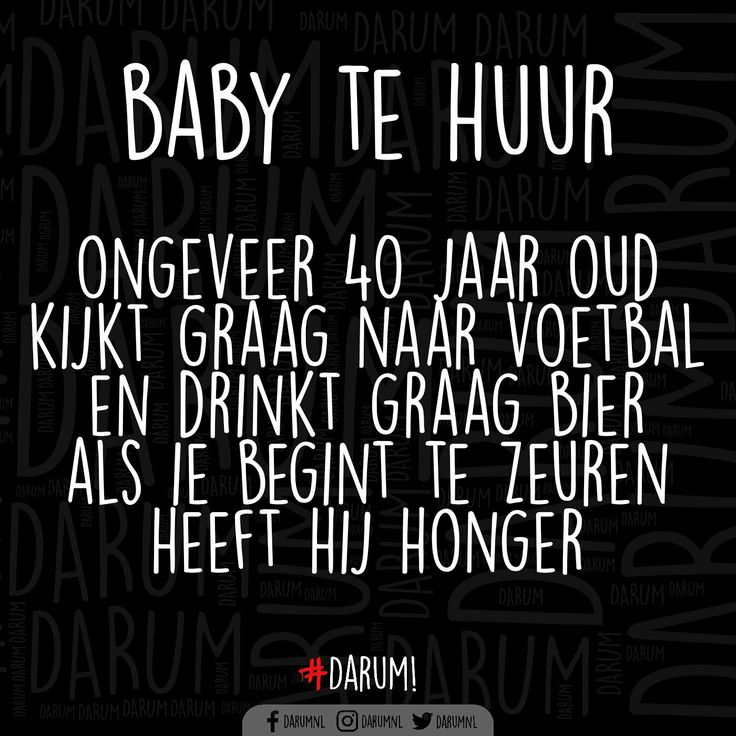 Baby te huur | HB MODE, Ommen: Couture en Fashion