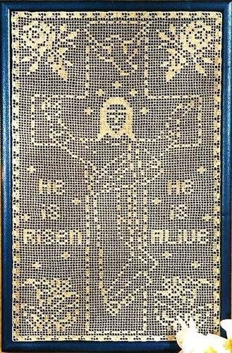 Filet Crochet PATTERN ONLY He Is Risen Easter Cross Wall Hanging Jesus