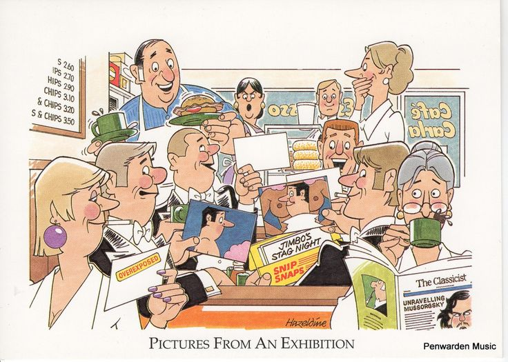 Joan Butler Classics Greeting Card - Pictures From An Exhibition