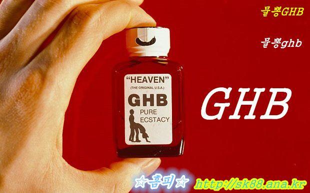 ghb_3477643b_%e5%89%af%e6%9c%ac