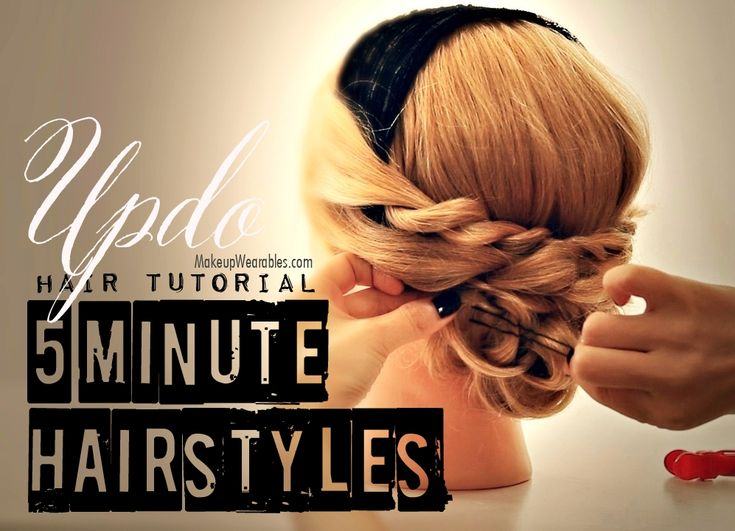 5 Minute Hairstyles For Short Hair: 147 Best Images About Hair On Pinterest