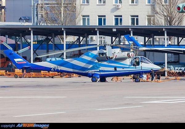 Mi-24K PSH Demonstrator