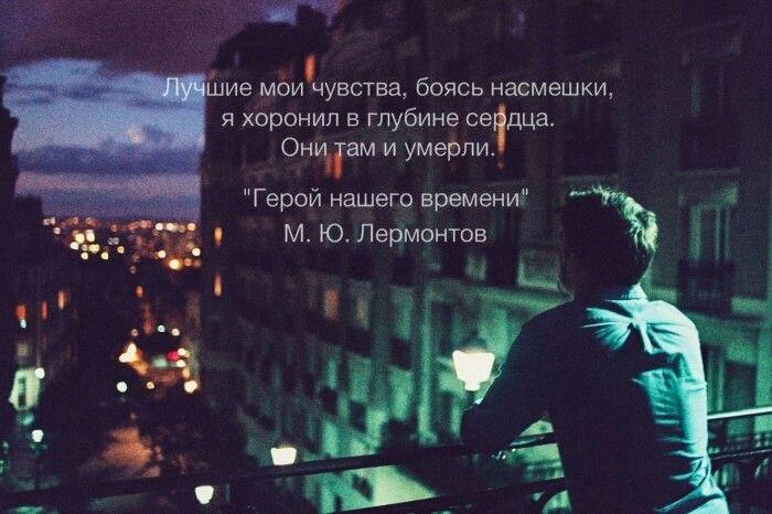 Zzz• Цитаты на русском