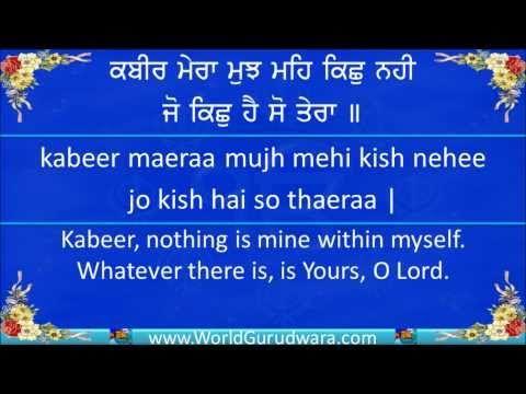 Gurbani   MERA MUJH MEIN KICHH NAHEEN   Read Bhagat Kabir's Shabad along with Bhai Gopal Singh Ji - YouTube