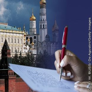 Threatened with an imminent ban on their worship in Russia, Jehovah's Witnesses appeal for relief through a global letter-writing campaign.