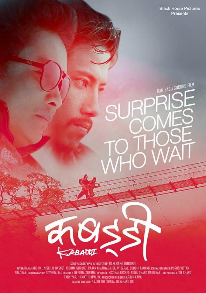 flirting meaning in nepali translation hindi movie: