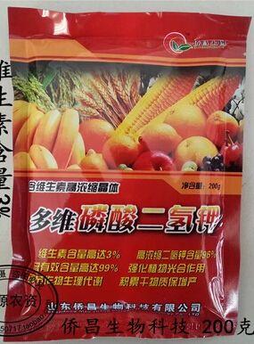 Freies verschiffen/kaliumdihydrogenphosphat dünger/kali düngemittel/gemüse kräuter/200g