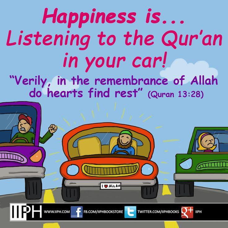 Happiness is listening to the Qur'an in your car. For more exciting Islamic materials visit us at www.iiph.com