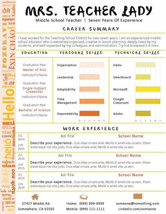 Autumn Colors Teacher Resume. Make your cover letter and resume pop with this beautiful template. The fonts and colors blend together to make this templates stand out from the crowd. The template is fully editable and customizable in Microsoft Word. This functional one-page resume template includes the following sections: • Name, phone, e-mail, address • Career Summary • Education • Work Experience • Technical Skills • Personal Skill: