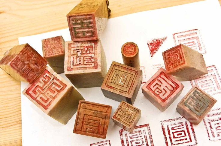 Taoism stamps