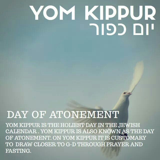 jewish greeting between rosh hashanah and yom kippur