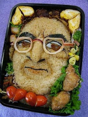Yummy nasi goreng