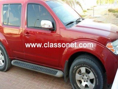 Hot Buy:  نيسان باثفندر 2012 للبيع / #Nissan Pathfinder 2012 for sale #Dubai #Cars  http://uae.classonet.com/autos/2012-nissan-pathfinder-2012-for-sale/1601927 Dubai cars  Nissan Pathfinder for sale  Model 2012 SE  Red color  Mileage: 107000 km  Full option, cruise control, sunroof  Price: AED 50,000  _______________________________________  نيسان باثفندر للبيع  موديل 2012 SE  اللون الاحمر  ماشية 107000 كم  نظام تثبيت السرعة ( cruise control )  فتحة سقف  كاملة المواصف