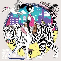 Asian Kung-Fu Generation - Re:Re:artwork by Yusuke Nakamura