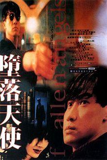 Fallen Angels is a 1995 Hong Kong movie written and directed by Wong Kar-wai.