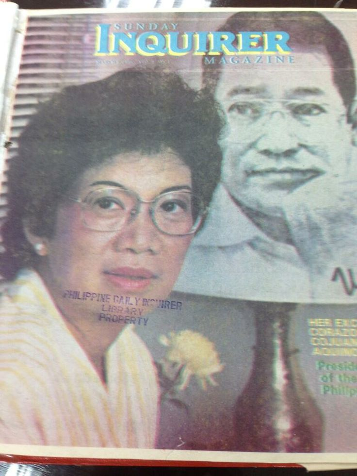 On May 9, 1986, the readers of the Philippine Daily Inquirer received the first issue of Sunday Inquirer Magazine. On the cover: President Corazon Aquino. pic.twitter.com/SK7doBbrfo #TitaCory #Philippines #history #politics #PeoplePower