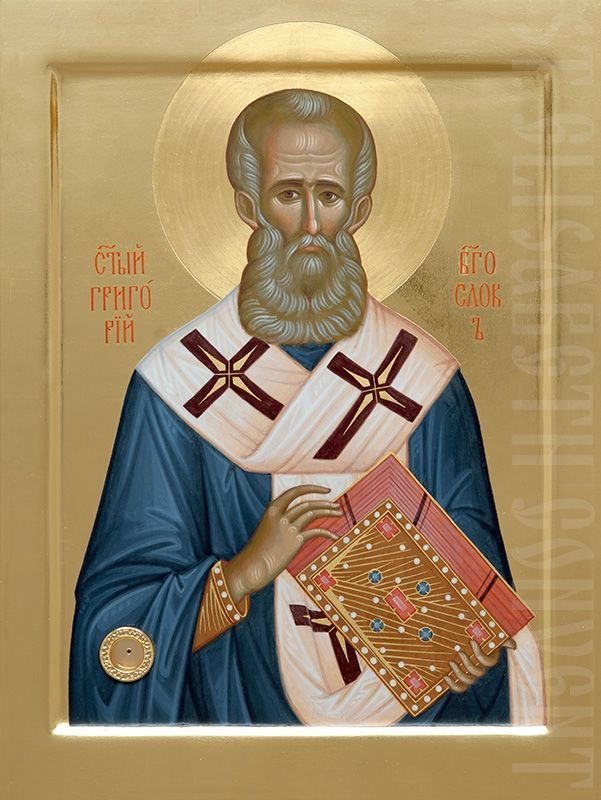 Handpainted Icon of St Gregory the Theologian Starting from $290: https://catalog.obitel-minsk.com/handpainted-icon-st-gregory-the-theologian-imp0301123.html #CatalogOfGoodDeeds #OrthodoxIcons
