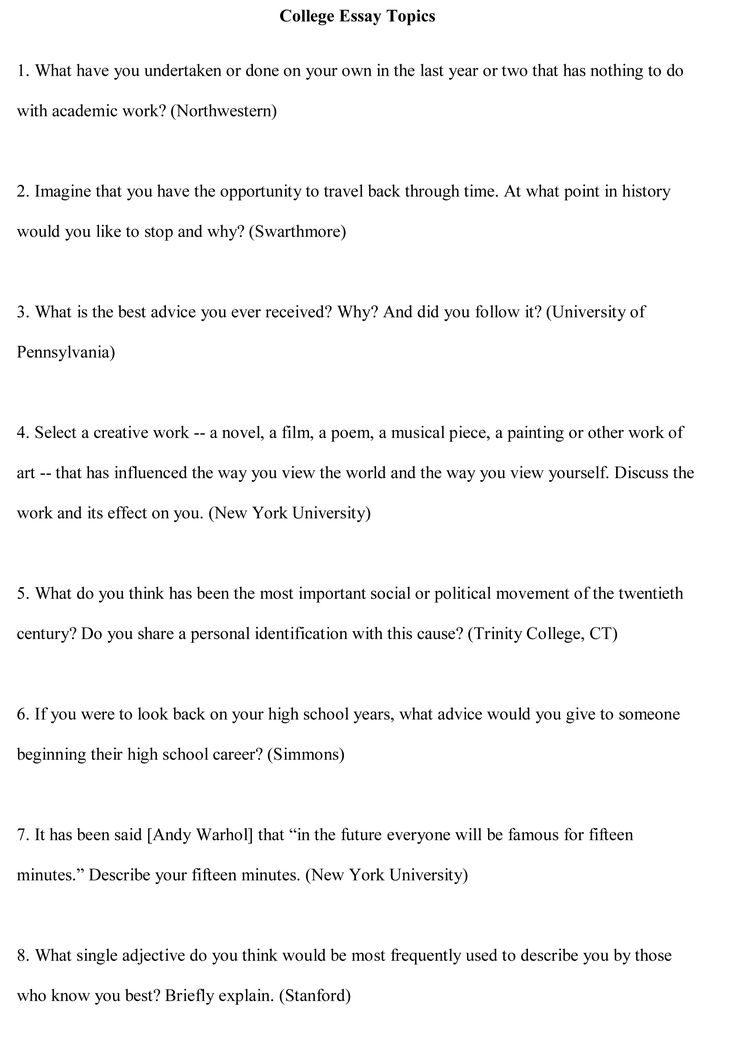 203 Best Admission Essay Images On Pinterest | Essay Writing