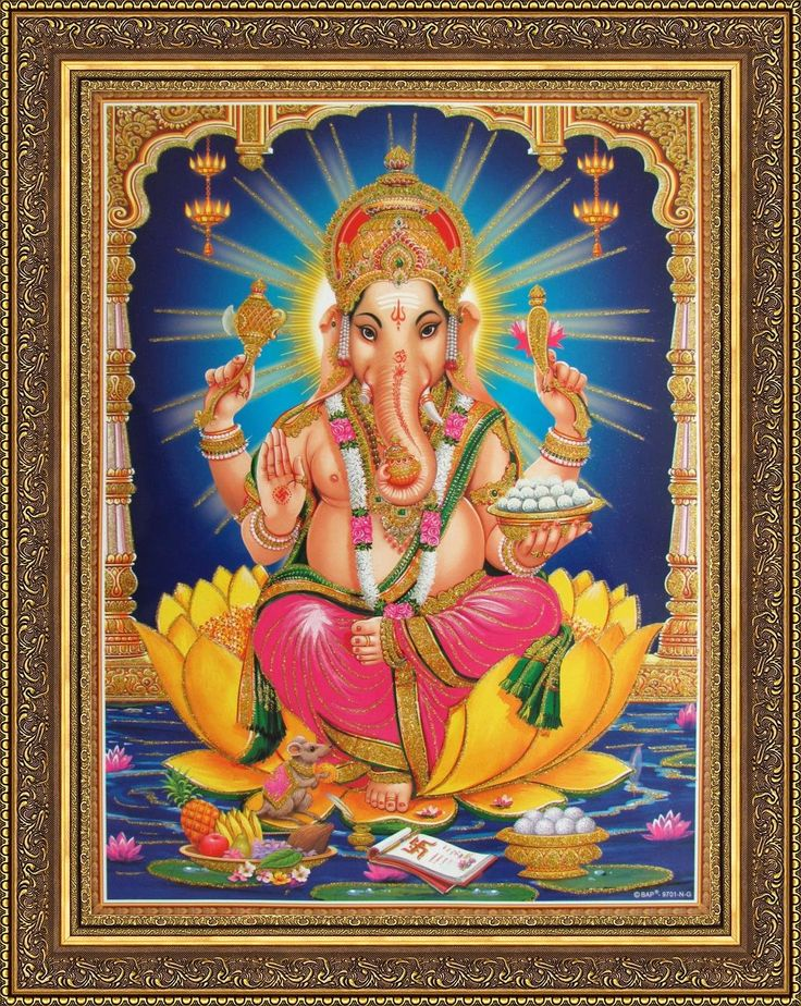 Avercart Lord Ganesha / Shree Ganesh / Shri Ganpati Poster 12x16 inch with Photo Frame (30x40 cm framed)