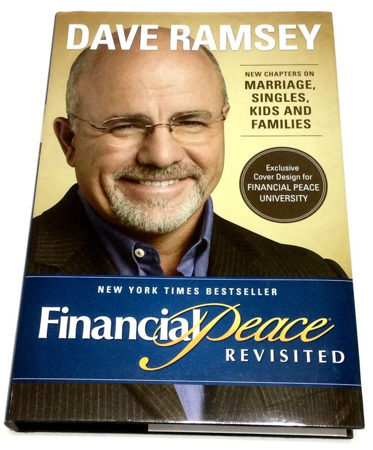 Financial Peace Revisited by Dave Ramsey HBDJ Univisersity edition