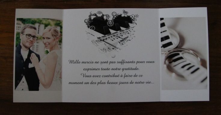 Papeterie Mme Piano