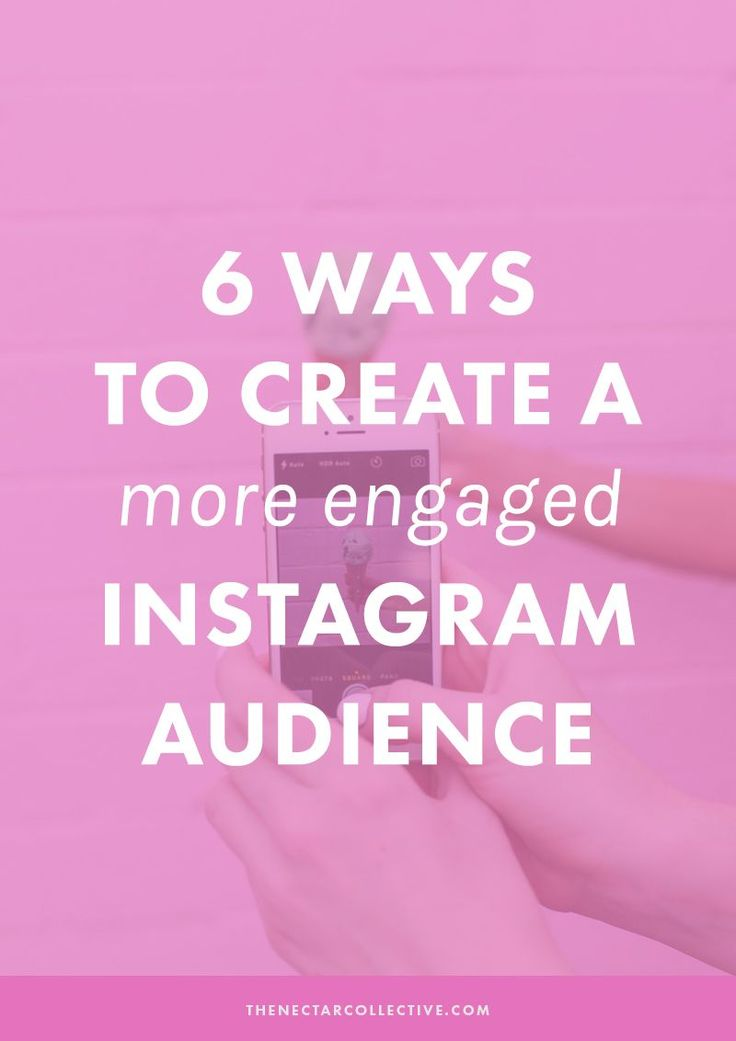 6 Ways To Create a More Engaged Instagram Audience | Love instagram, but hate that you get hardly any engagement, likes, or comments from your followers? These six tips will totally help you build that community you desire on IG!