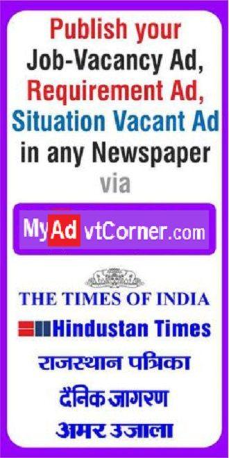 Book #situationvacant #ad in #newspaper via myadvtcorner