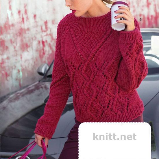 Вязаный пуловер цвета марсала с узором из ромбов