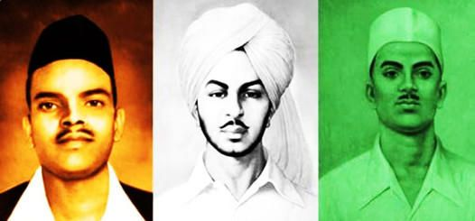 Martyrs Day which is observed on March 23 is also knowns as Shaheed Diwas. India Pays Tribute to Martyrs Bhagat Singh, Sukhdev and Shivaram Rajguru on March 23. To know more about Shaheed Diwas or Martyrs Day visits ChaaiPani.
