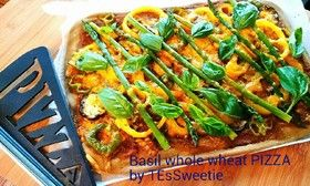 Basil whole wheat pizza.  My recipe.⇒http://cookpad.com/recipe/3180965