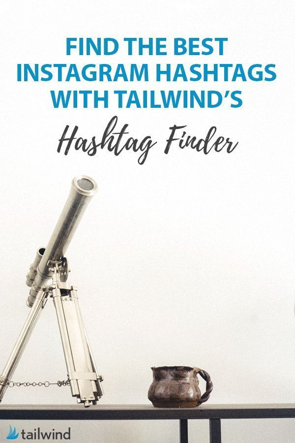 Thanks to features like Hashtag Finder Tailwind for Instagram members have grown their Likes per Post five time faster than non-members via @tailwind