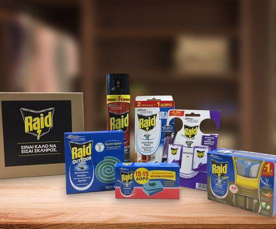 Το Τaλκ και το Raid διοργανώνουν διαγωνισμό και προσφέρουν σε τέσσερις τυχερούς από ένα πακέτο που περιέχει έξι προϊόντα Raid!