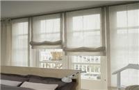 Cortinas Romanas - Bandas de tela plegables en tablas horizontales.[bedroom curtains blinds windows covering decoración ventana habitación]