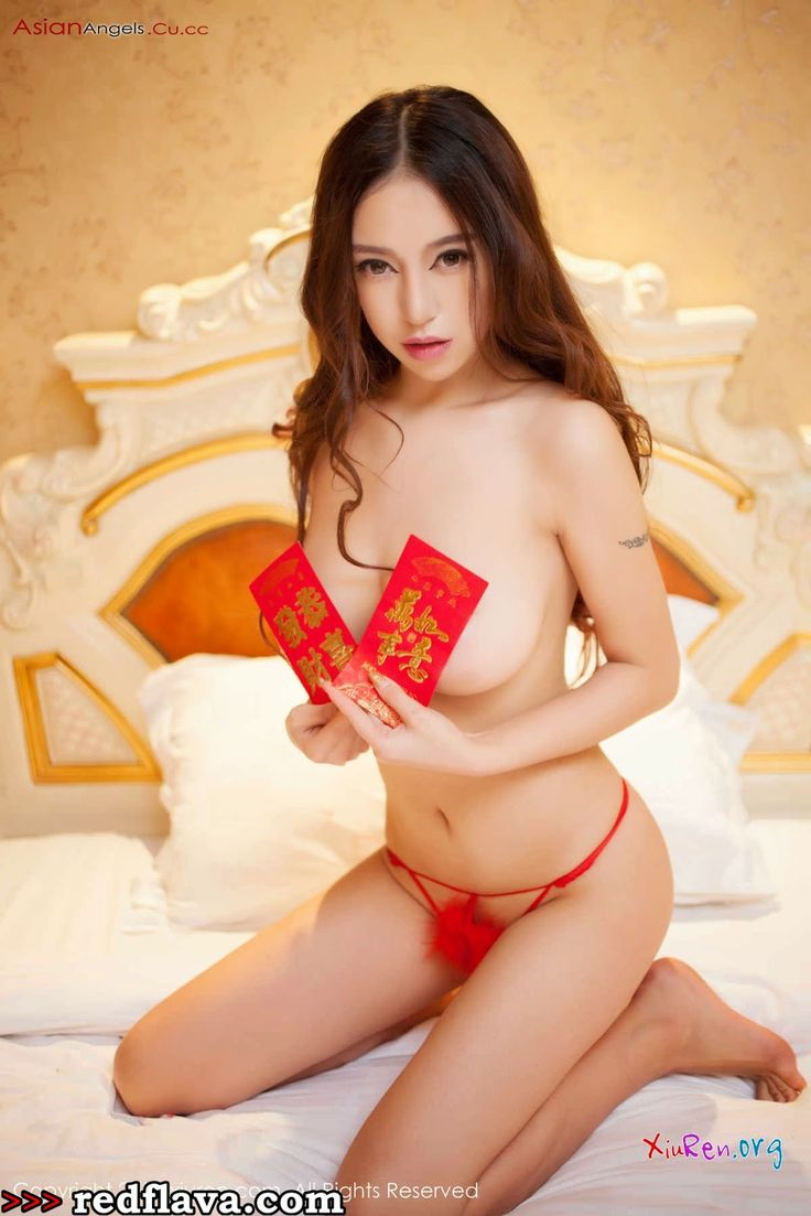 Asian Models Photo Gallery: Chinese Sexy Xiuren Model Chen