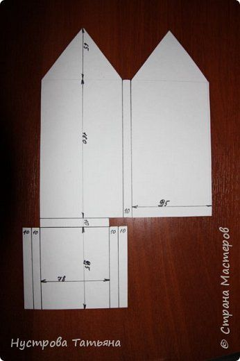 "Идея карандаша не моя, автор ""Бусина"" из Тюмени. Идею я доработала: из открытки получился карандаш-шоколадница фото 20"