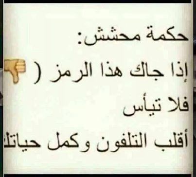 عربية#