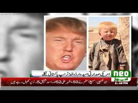 ENGINEERING: Donald Tramp is Pakistani