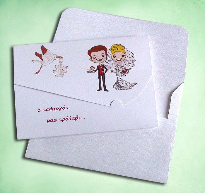Προσκλητήριο κατάλληλο για Γάμο και Βάπτιση μαζί, σε Πραλληλόγραμμο σχήμα, φτιαγμένο από γκοφρέ Ιταλικό χαρτί (ματ) στα 220 γρ. Λευκού χρώματος.  http://www.prosklitirio-eshop.gr/?461,gr_142151g