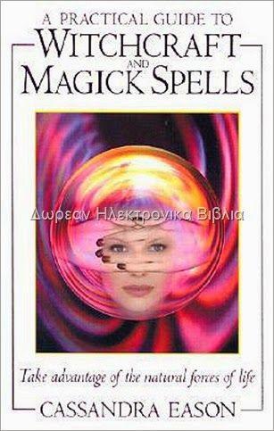 Δωρεαν Ηλεκτρονικα Βιβλια - A Practical Guide to Witchcraft and Magic Spells