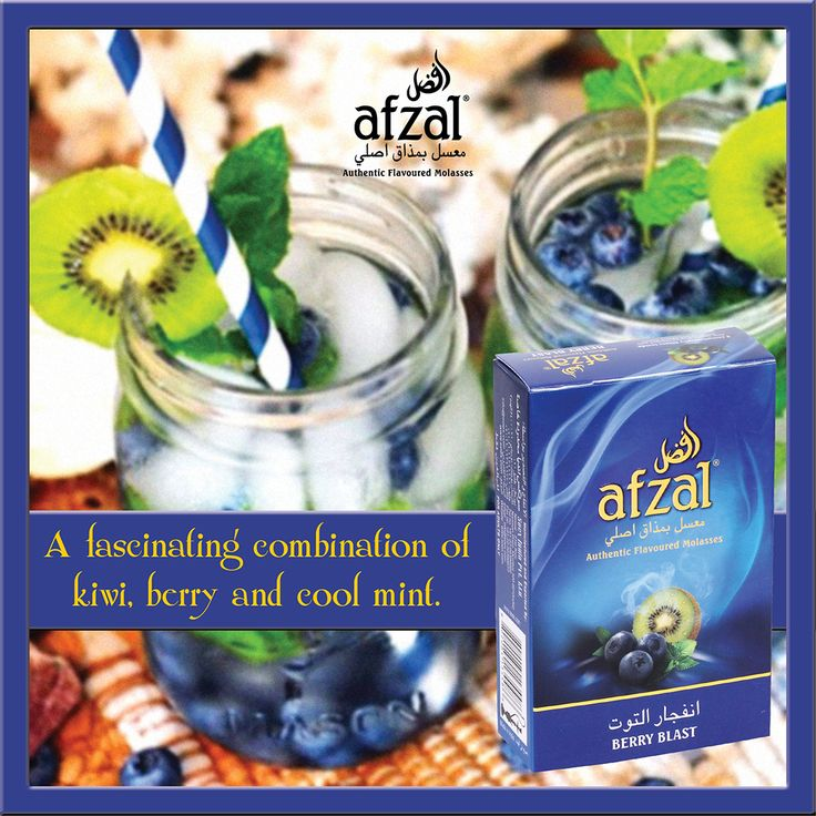 Have a tasty #blast at your #Hookah get-together with this awesome flavour, which is a fascinating combination of #kiwi, #berry and #cool #mint.   #soexindia #loveafzal #Afzal #soex #instahookah #instashisha #hookah #nargile