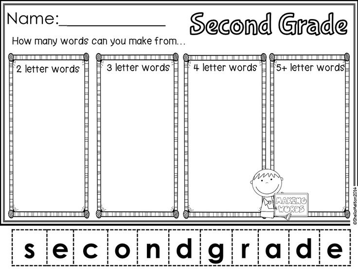 Back to School FREEBIE for Second Grade! Perfect for the first day of school.