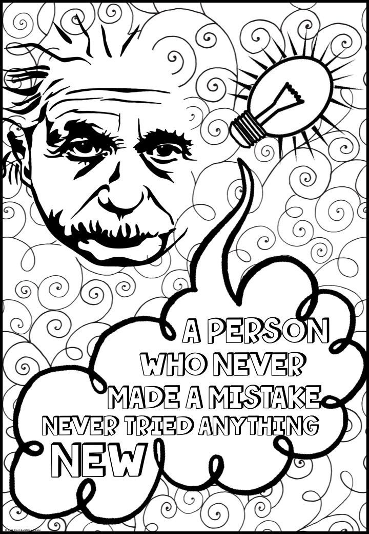 Einstein Growth Mindset Quotes Coloring Pages Coloring Doodles