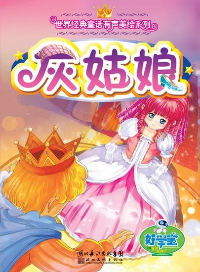 Het boek is geschreven in het Engels en Chinees met de