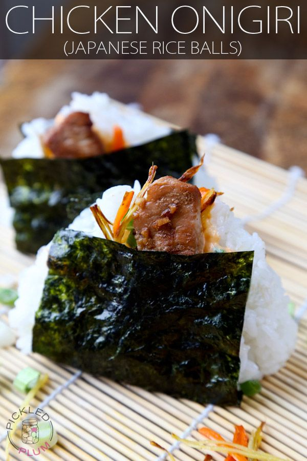 Onigiri with Chicken, Spicy Mayo, Carrot & Ginger | Pickled Plum