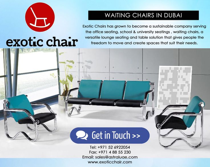 At Exotic Chairs Our Collection Of Waiting Provides You With Stylish And Comfortable Reception