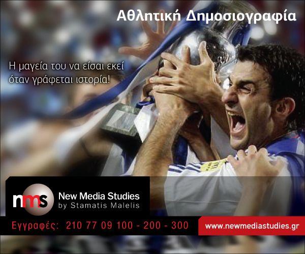 #sportsjournalism , #nms